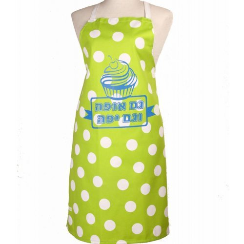 Barbara Shaw Kitchen Apron - Bakes and is Beautiful Too!
