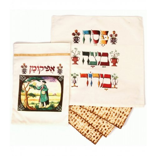 Barbara Shaw Matzah Cover and Afikoman Set - Replica of Prague Haggadah