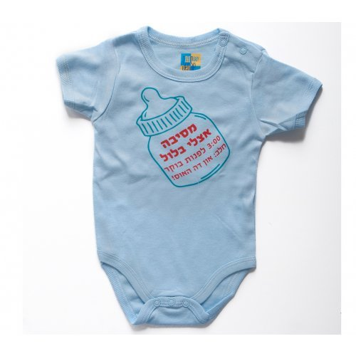 Barbara Shaw Short Sleeve Baby Onesie - 3 am Crib Party