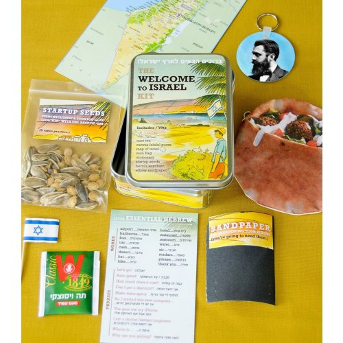 Barbara Shaw Welcome to Israel Kit - Various Items
