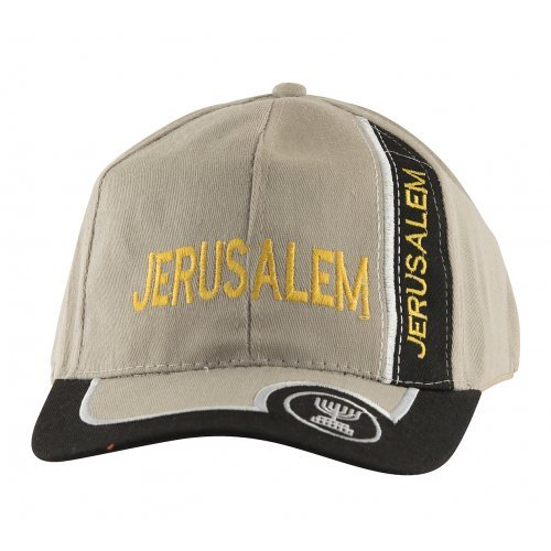 Baseball Cap with Jerusalem and Menorah Design - Tan