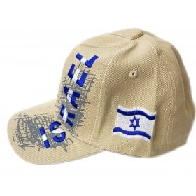 101a4efe0c3 Beige Cotton Baseball Cap - Embroidered Israel and Decorative Flag Design