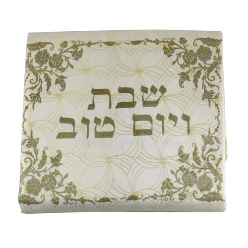 Beige Shabbat Tablecloth with Floral Design