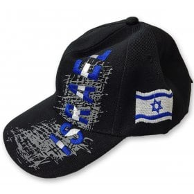 Black Cotton Baseball Cap - Embroidered Israel and Decorative Flag Design 5dcb58f194e