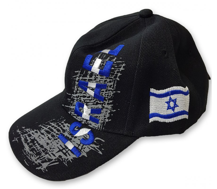 27c76565c Black Cotton Baseball Cap - Embroidered Israel and Decorative Flag Design