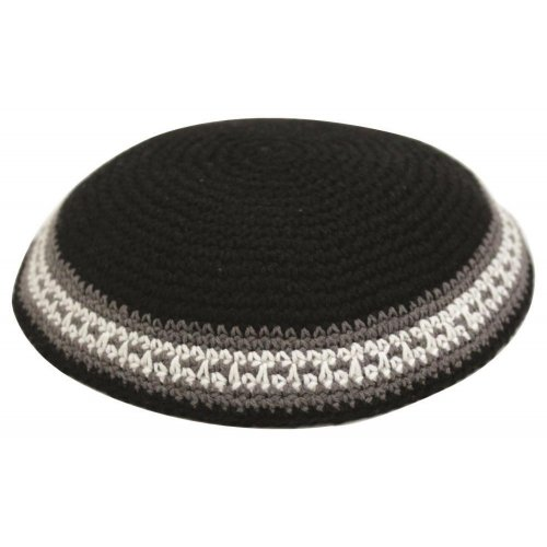 Black Knitted Kippah with White and Gray Border