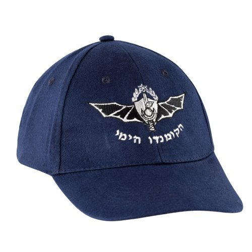 Blue Baseball Cap - Navy IDF Seals Unit with Emblem