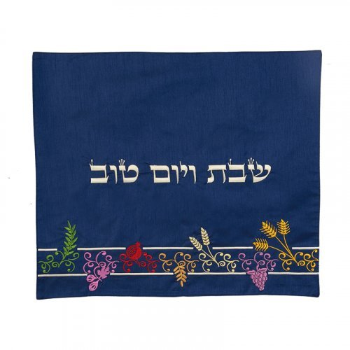 Blue Cloth Challah Cover with Colorful Seven Species Design