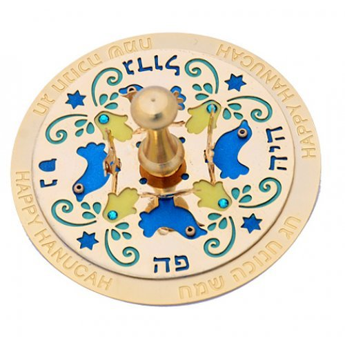 Blue Dove Dreidel by Ester Shahaf