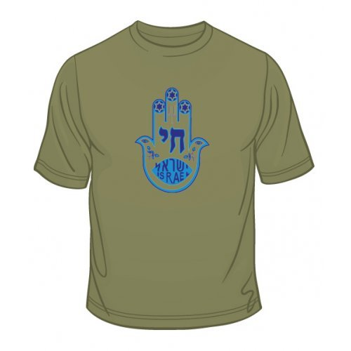 Blue Hamsa Chai Good Luck T-Shirt