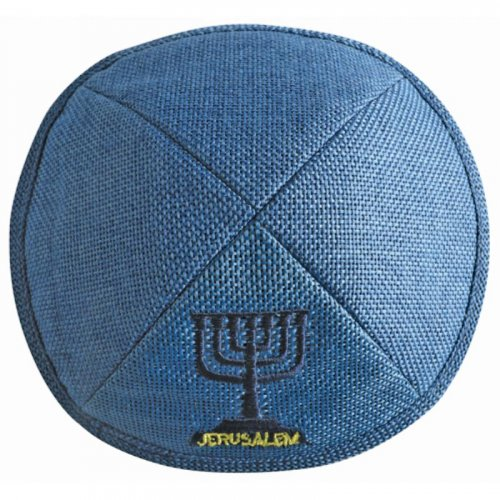 Blue Kippah with Seven Branch Menorah Design Cloth Kippah Yarmulke