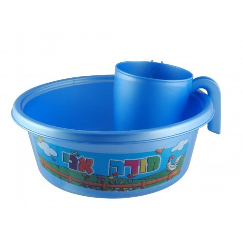 Blue Wash Cup & Bowl for Kids - Netilat Yadayim
