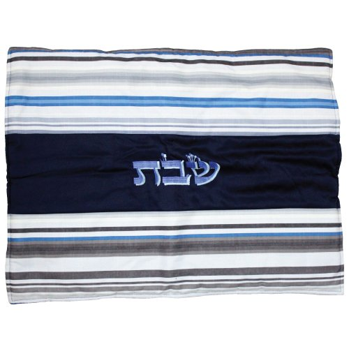 Blue-Gray Striped Shabbat Hot Plate Cover
