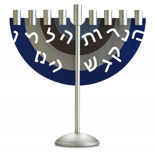 Blue-Silver-Brown Arc Chanukah Menorah by Dabbah