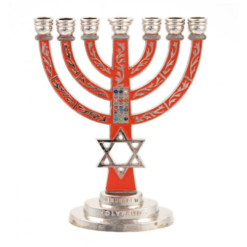 Breastplate Star of David 7 Branch Menorah in Silver Plated - Red