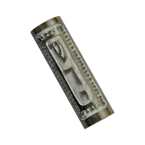 Caesarea Arts Galilee Stone Mezuzah Case - Shin, Daled and Yud