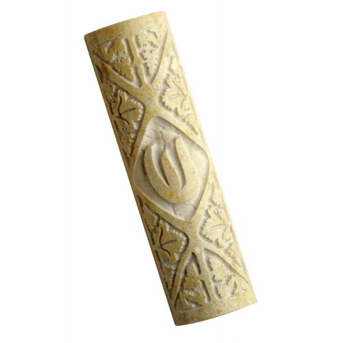 Caesarea Arts Jerusalem Stone Mezuzah Case - Autumn Leaves