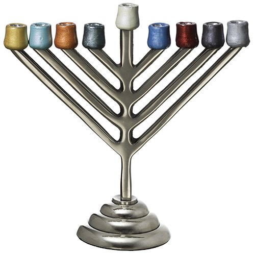 Chabad-Lubavitch Aluminum Chanukah Menorah - Colorful Candle Holders