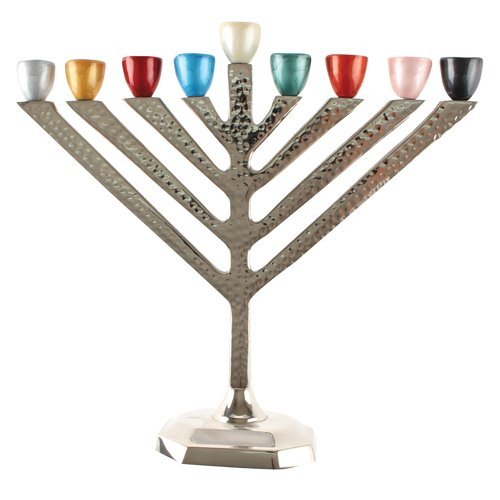 Chabad-Lubavitch Hammered Aluminum Chanukah Menorah - Colored Candle Holders