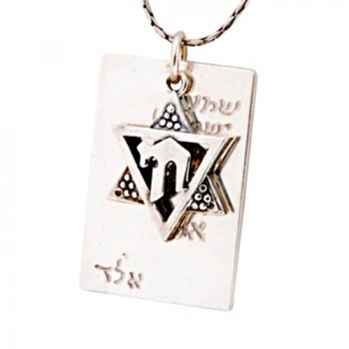 Chai Star of David Dog-Tag Pendant by Golan Studio