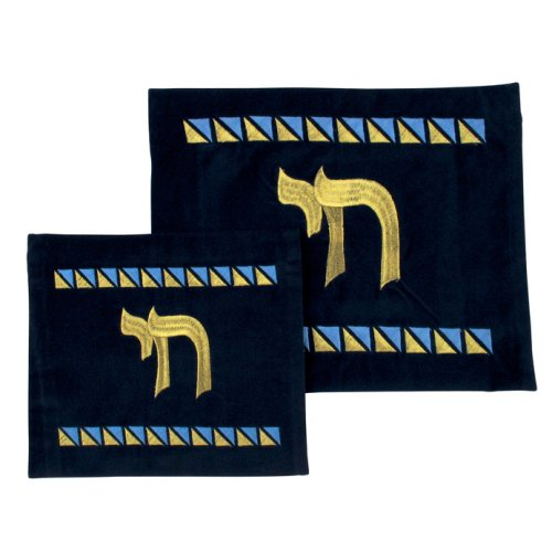 Chai Tallit and Tefillin Bag Set