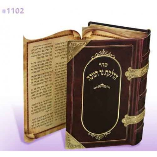 Chanukah Candle Lighting Booklet with Birkat Hamazon