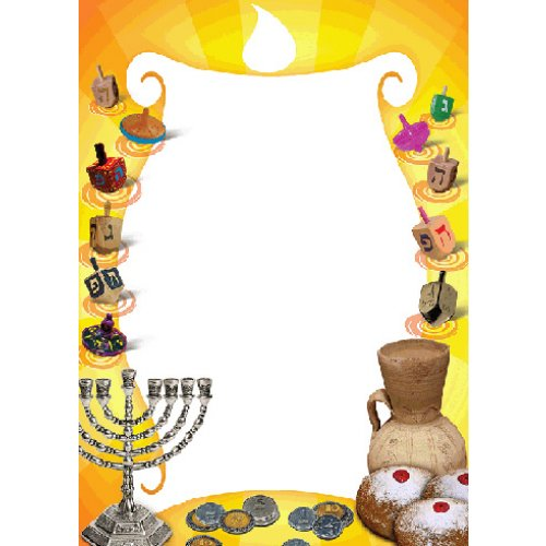 Chanukah Candle Stationery
