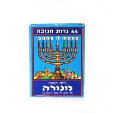 Chanukah Candles in Assorted Colors, Small Size - Box of 44
