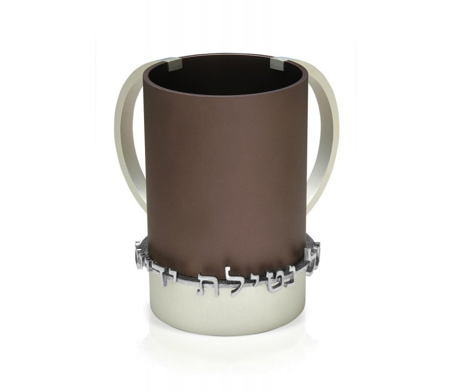 Charcoal Brown Anodized Aluminum Wash Cup By Benny Dabbah