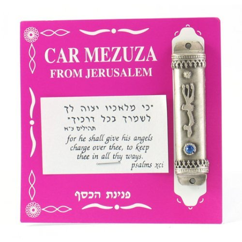 Classic Car Mezuzah with Blue Stone