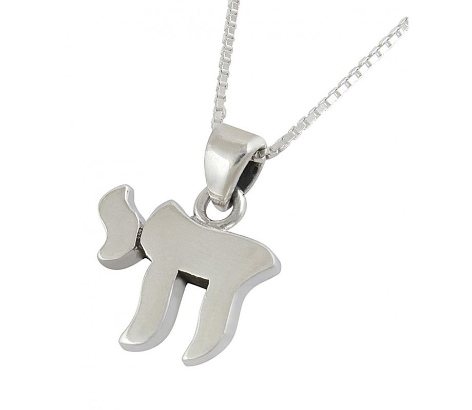 il from jewish israel necklace listing chai