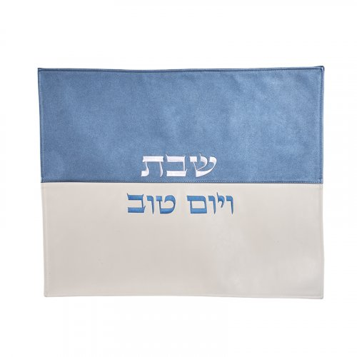 Cloth Challah Cover with Blue and White Background
