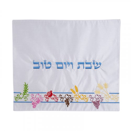 Cloth Challah Cover with Colorful Seven Species Design