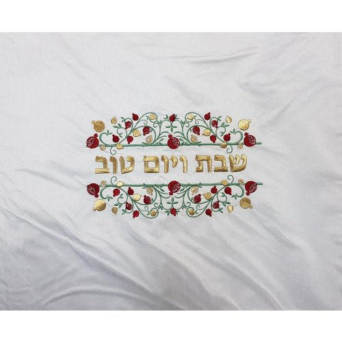 Cloth Challah Cover with Red and Gold Pomegranate design