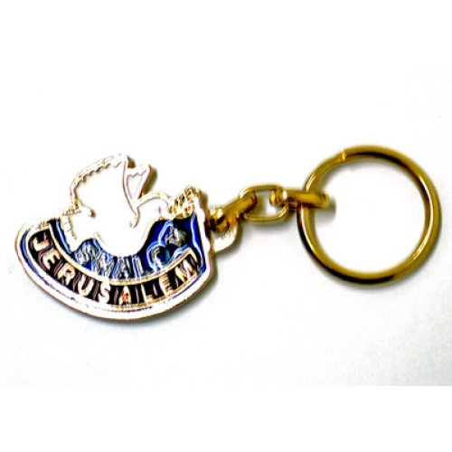Colorful White Dove of Peace Keychain - Shalom and Jerusalem in English