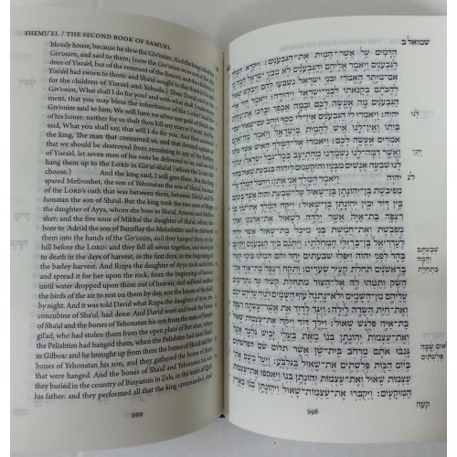 Compact Koren Jerusalem Bible with English Translation