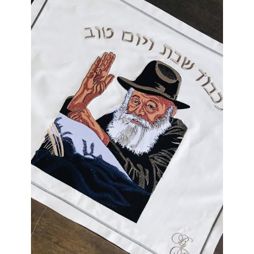 Cotton Challah Cover with Lubavitch Chabad Rabbi Greeting Printed Design
