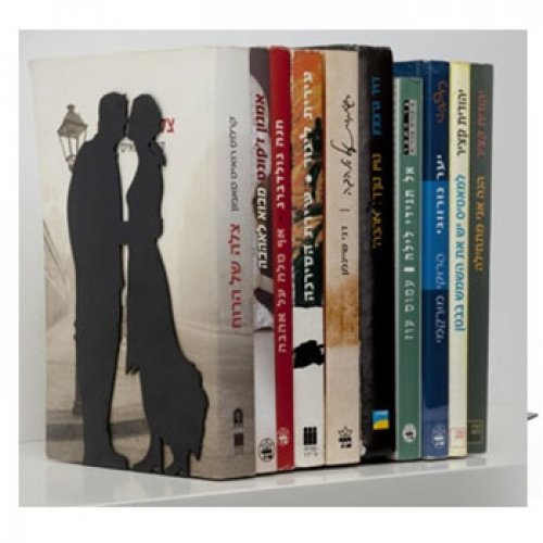Couple book holder