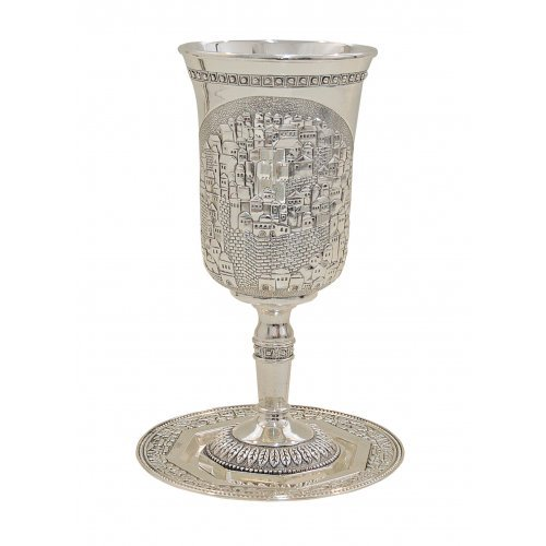 Cup of Elijah on Stem with Tray, Silver Nickel Plated – Jerusalem Design