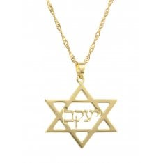 Custom Hebrew Name Necklace inside Star of David 18K Gold Plated