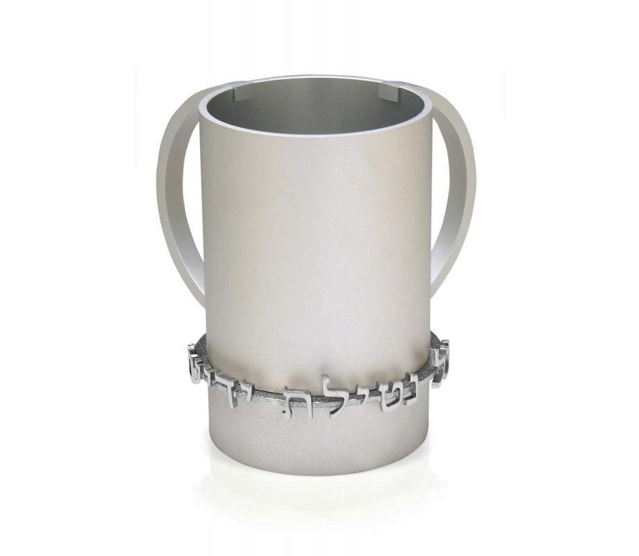Dabbah Judaica Wash Cup Netilat Yadaim Anodized Aluminum