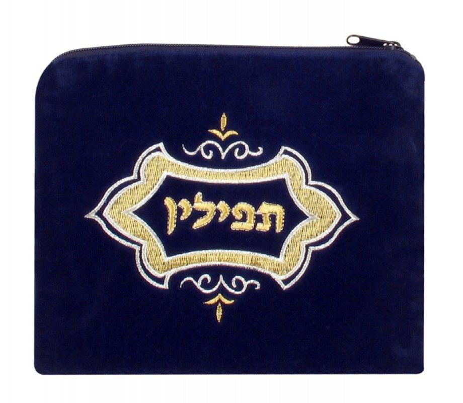 Dark Blue Velvet Tallit Tefillin Bags Royal Design