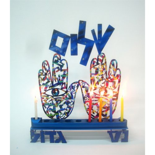 David Gerstein Laser Cut Metal Colorful Chanukah Menorah - Hamsa Shalom Blessing