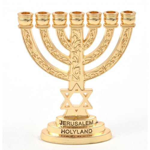 Decorative Classic Star of David Mini 7 Branch Menorah - Gold Color