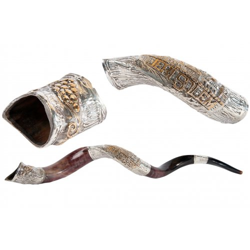 Decorative Yemenite Shofar with Sterling Silver Jerusalem and Olive Images