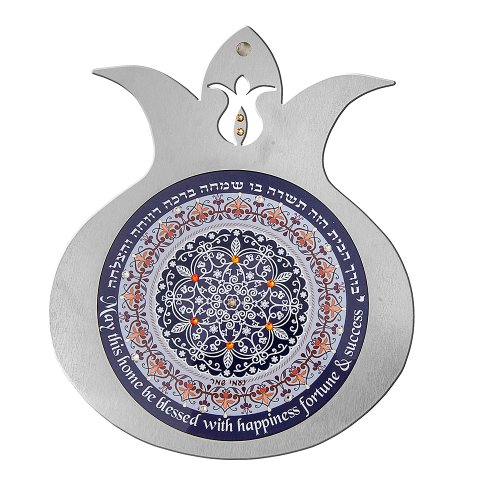 Dorit Judaica Blue Pomegranate Wall Plaque Home Blessings- Hebrew-English