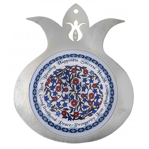 Dorit Judaica Blue Pomegranate Wall Plaque with Blessing Words - English