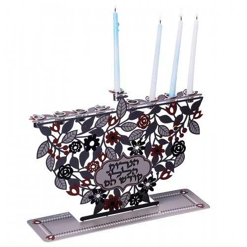 Dorit Judaica Chanukah Menorah with Laser Cut Colorful Flowers - For Candles