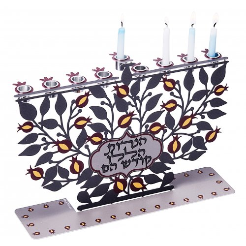 Dorit Judaica Chanukah Menorah with Laser Cut Pomegranates - For Candles