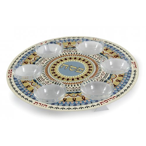Dorit Judaica Circular Seder Plate with Six Dishes - Delicate Pomegranate Design